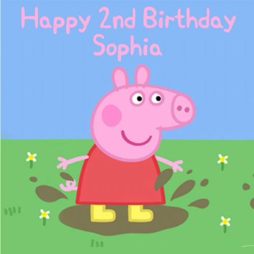 PEPPA PIG SQUARE EDIBLE BIRTHDAY CAKE TOPPER DECORATION